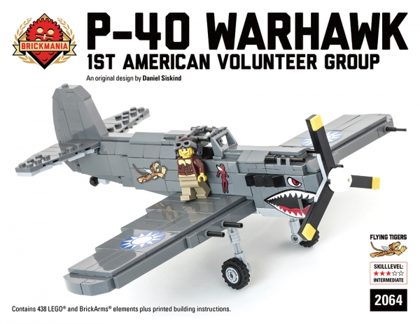 Bricker - Construction Toy by Brickmania 2064 P-40 Warhawk - Premium