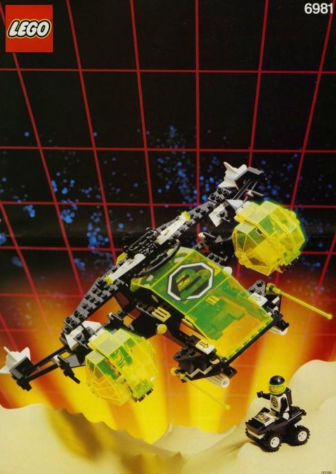 LEGO PART 2516 MINI FIGURE UTENSIL TOOL CHAINSAW BODY BLACK X 2 PCS