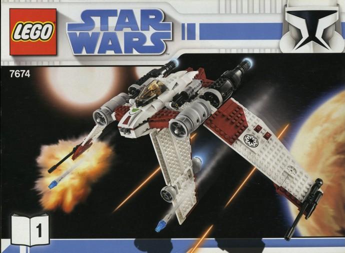 LEGO Reddish Brown Star Wars Disney Turret Cylinder Hemisphere