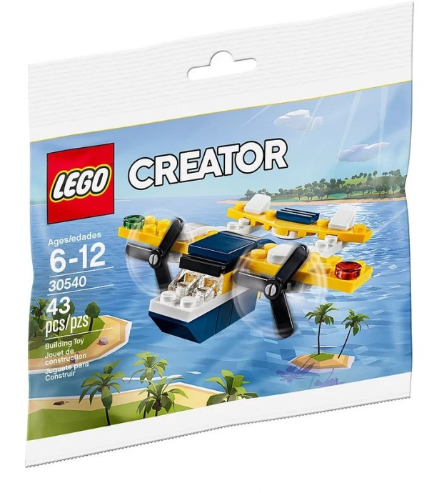 Bricker - Construction Toy by LEGO 30540 Yellow Flyer
