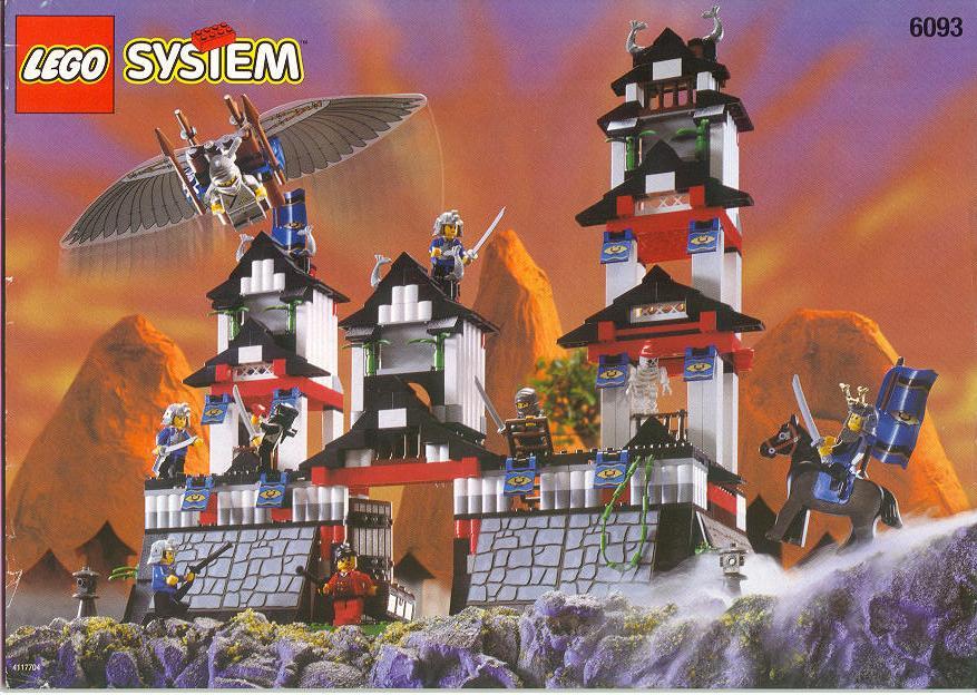 NINJA Plastic Flag 3 x 6 Ninja LEGO 6093 Blue