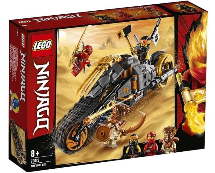Lego 56 X 26 Balloon Part 55976 Tire Bricker IYW2be9EDH